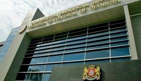 სახელმწიფო აუდიტის სამსახური ადასტურებს, რომ ცოფის საწინააღმდეგო ვაქცინა ჯანმრთელობისთვის უსაფრთხოა
