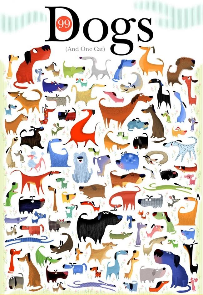 იპოვეთ კატა